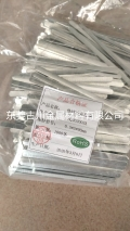 供应n95热熔胶鼻梁条