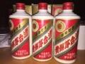 1993年铁盖珍品茅台酒回收价格值多少钱回收名酒