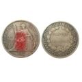 昆明专家鉴定坐洋币,成交快价格高,拍卖成交记录
