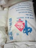 西安公园工业盐融雪剂陕西景区融雪盐配送