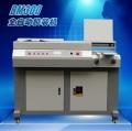 明月BM300全自动胶装机 定制款
