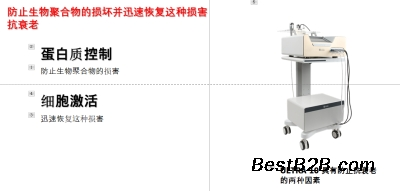2019年埃德森集团水滴仪器代替水光仪器