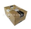 8k试卷纸现货批发价可整箱出售打字复印纸 双面打印