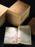 古籍善本是指经过严格校勘、无讹文脱字的古代书籍