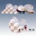 青花瓷餐具定做 骨瓷瓷器餐具价格